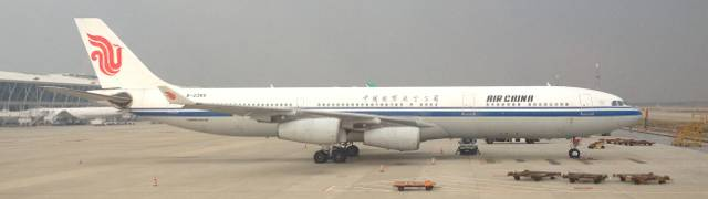 china airchina 49992