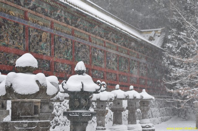 Nikko im Winter