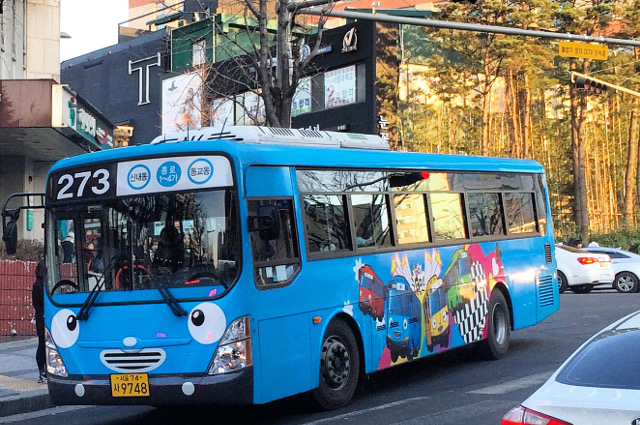 korea04138 bus